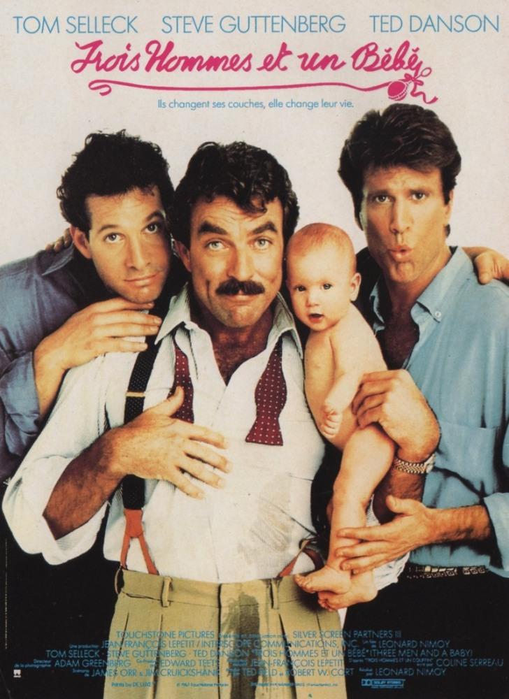 трое мужчин и младенец смотреть