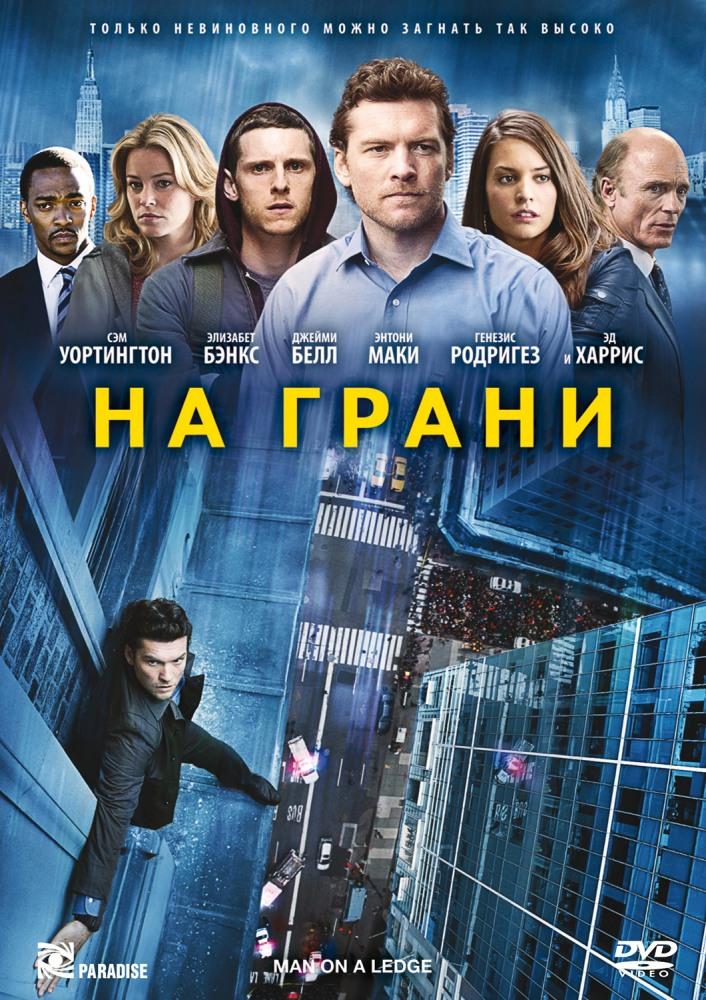 Смотреть кино онлайн в хорошем качестве бесплатно на oKino.TV