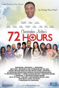 смотреть онлайн фильмы в хорошем качестве 72 часа