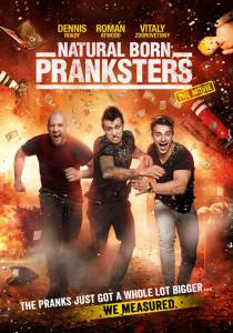 Natural Born Pranksters (2015)