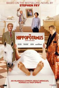 The Hippopotamus (2015)