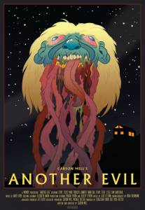 Another Evil (2015)