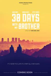 30 Days with My Brother (2015)