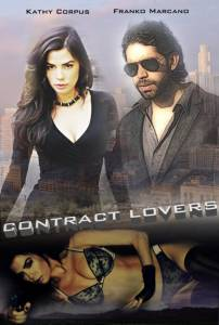Contract   (2015)