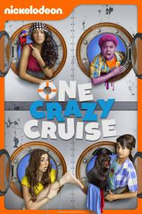 One Crazy Cruise (ТВ)