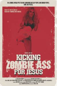 Kicking Zombie   for Jesus (2015)
