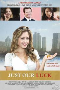Just Our Luck (2015)
