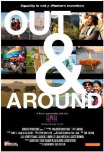 Out & Around (2015)