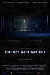 Displacement (2015)