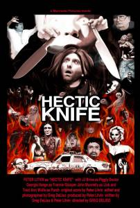 Hectic Knife (2015)
