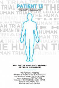 The Human Trial
