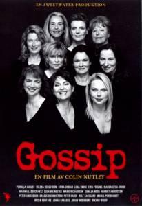 Сплетня (Gossip) 2 смотреть онлайн » бесплатно в