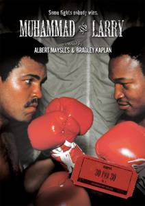Muhammad and Larry (1980)
