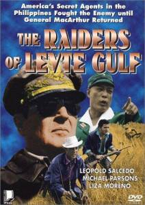 The Raiders of Leyte Gulf 1962