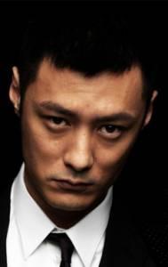 Шон Юе Shawn Yue