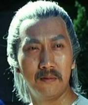Ши-Кван Йен - Shi-Kwan Yen