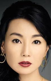 Мэгги Чун