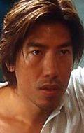 Рой Чунг