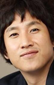 Ли Сон Гюн Lee Seon Gyun