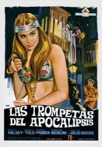 Трубы апокалипсиса 1969