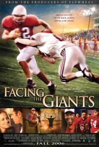 Противостояние гигантам 2006