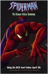 Человек-паук: Злодеи атакуют (видео) 2002