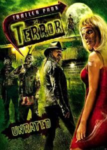 Кошмары на стоянке трейлеров 2008