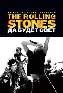 The Rolling Stones: Да будет свет 2008