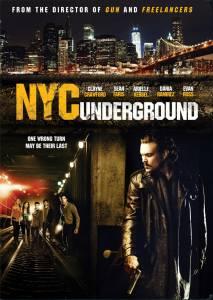 Бруклин в Манхэттене (видео) 2013