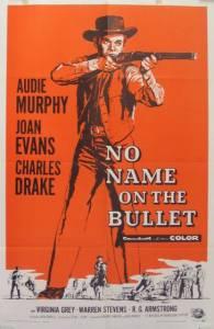 Нет имени на пуле 1959
