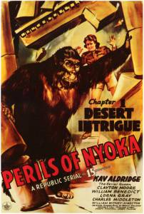 Ниока в опасности 1942