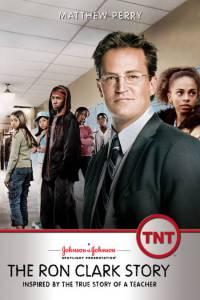 Триумф: История Рона Кларка (ТВ) 2006