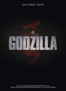 Годзилла 2014