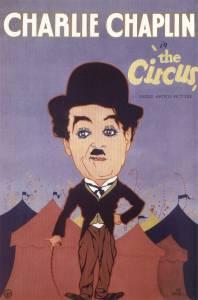 Цирк 1928