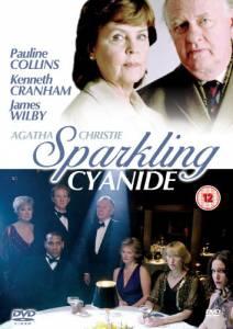 Сверкающий цианид (ТВ) 2003