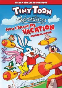 Как я провел свои каникулы (видео) 1992