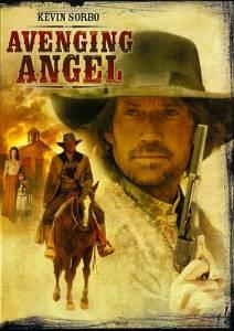 Ангел-мститель (ТВ) 2007