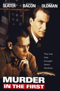 Убийство первой степени 1994
