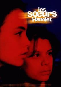 Сестры Гамлет 1996
