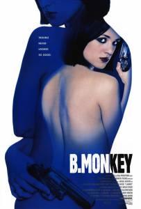 Би Манки 1998
