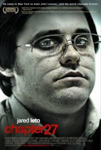 Глава 27 2006