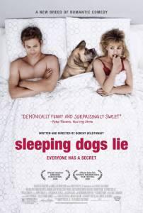 Спящие собаки могут врать 2006