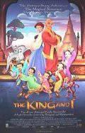 Король ия 1999