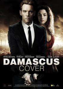 Damascus Cover 2016