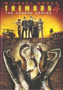 Дрожь земли 4: Легенда начинается (видео) 2004