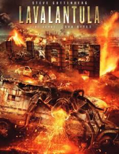 Лавалантула (ТВ) 2015