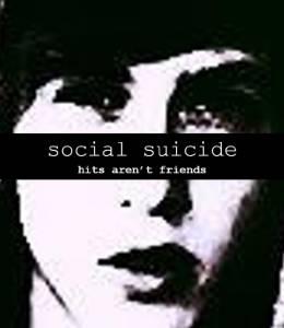 Социальное самоубийство 2015