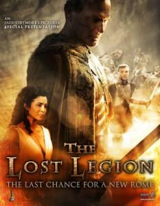 The Lost Legion (видео) 2015