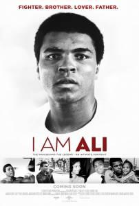 Я – Али 2014