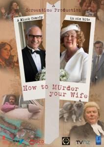 Как убить свою жену (ТВ) 2015
